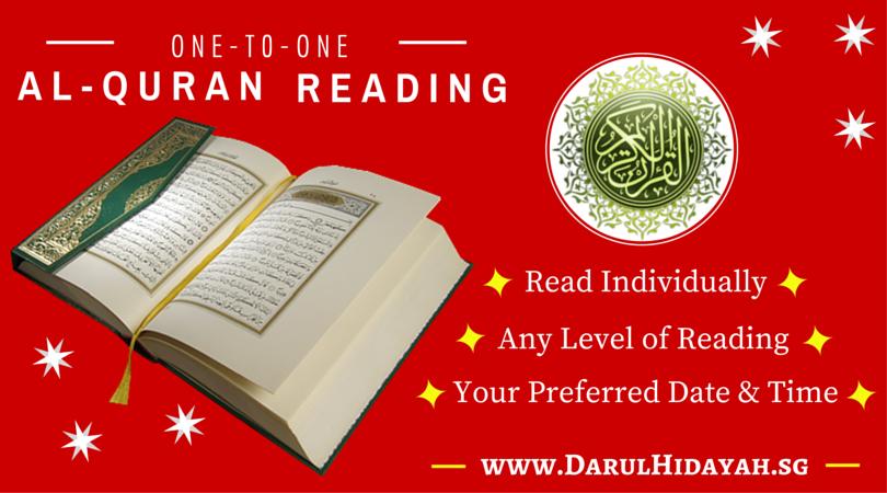 Al-Quran Reading