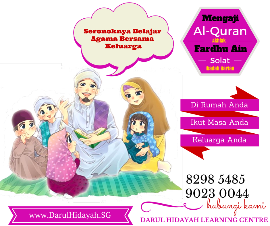 Home Based Islamic Learning (2)