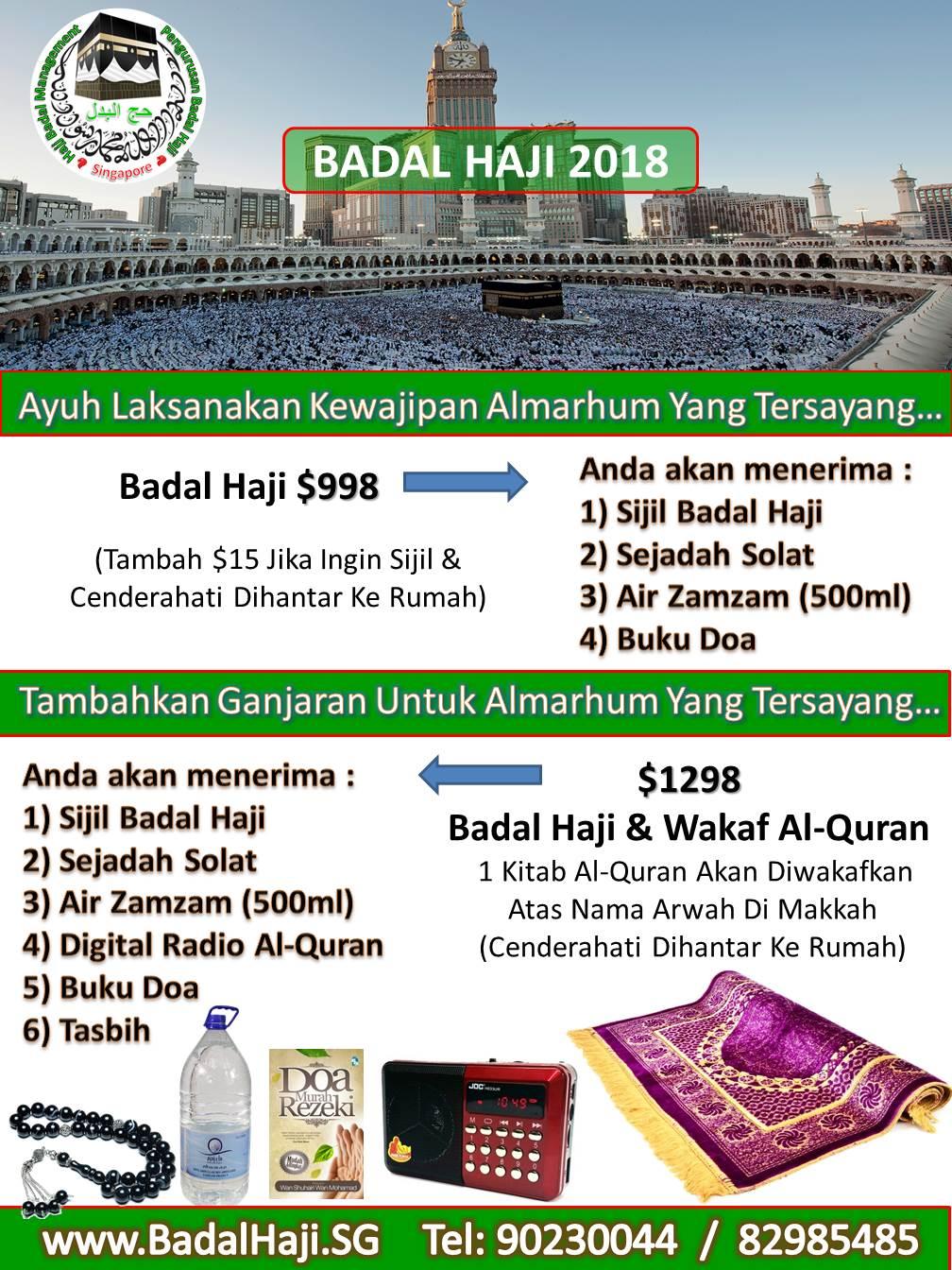 Poster Badal Haji 2018