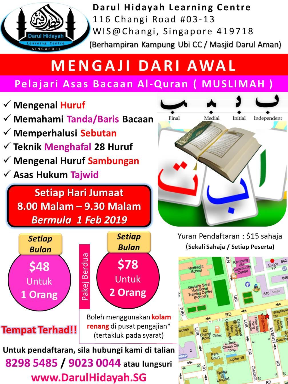 Darul-Hidayah-Poster-Mengaji-Dari-Awal-FEB MUSLIMAH 2019