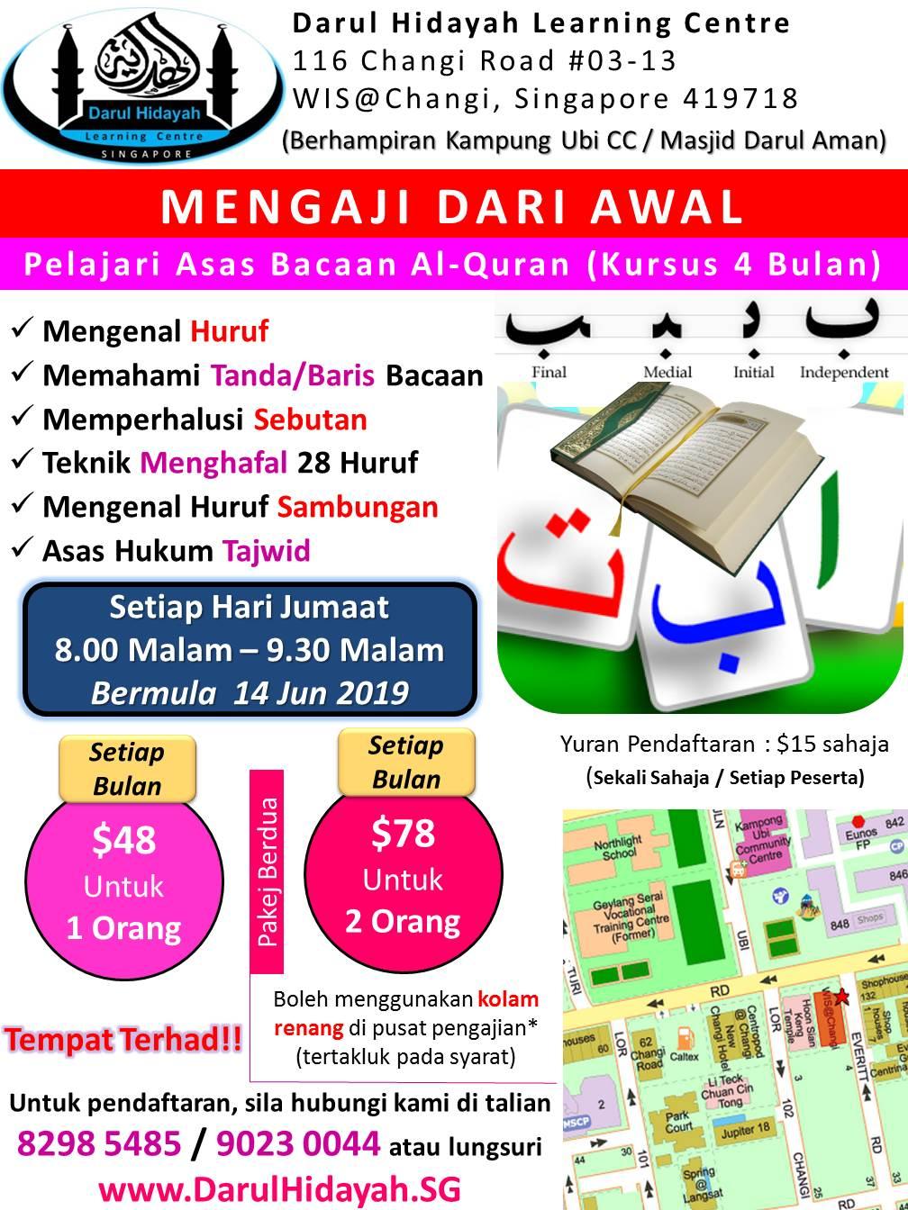 Darul-Hidayah-Poster-Mengaji-Dari-Awal-JUN 2019