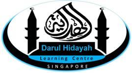 Darul-Hidayah-Web-Logo