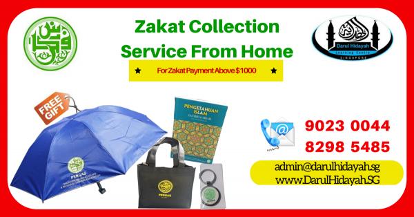 Zakat PERGAS 2015 (1)