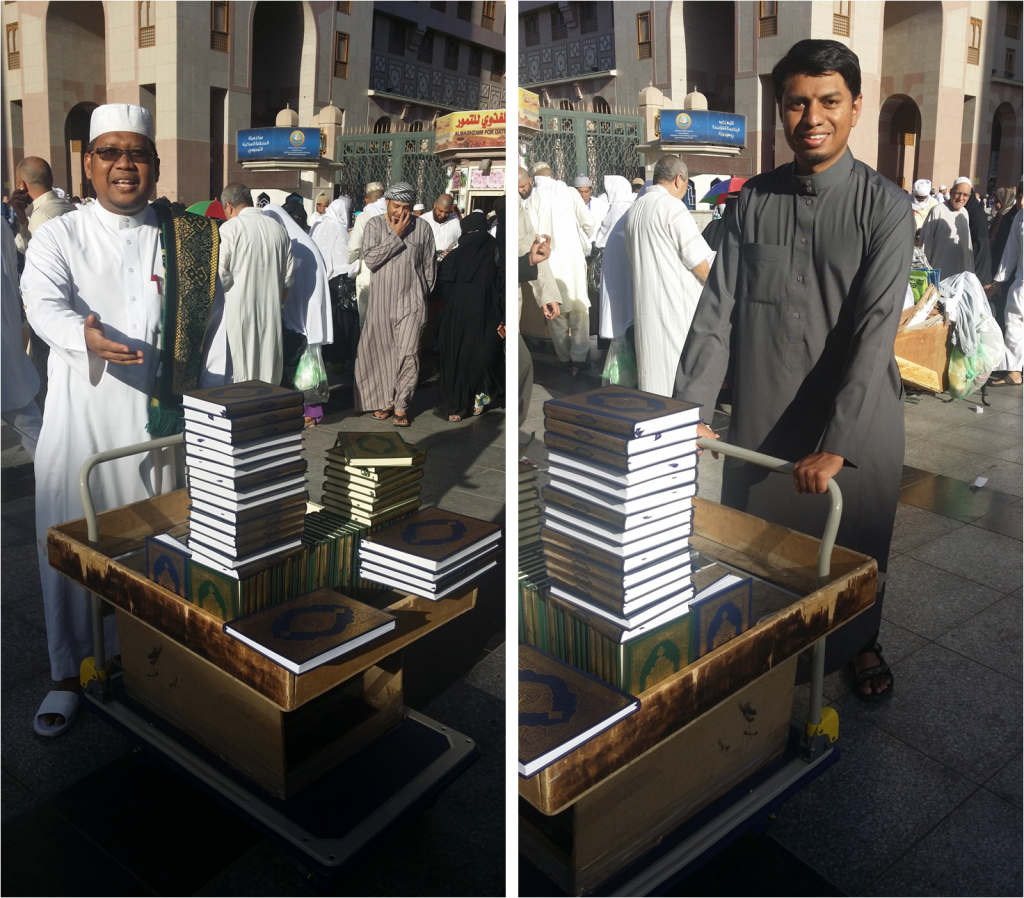 Wakaf Al-Quran (Ustaz)