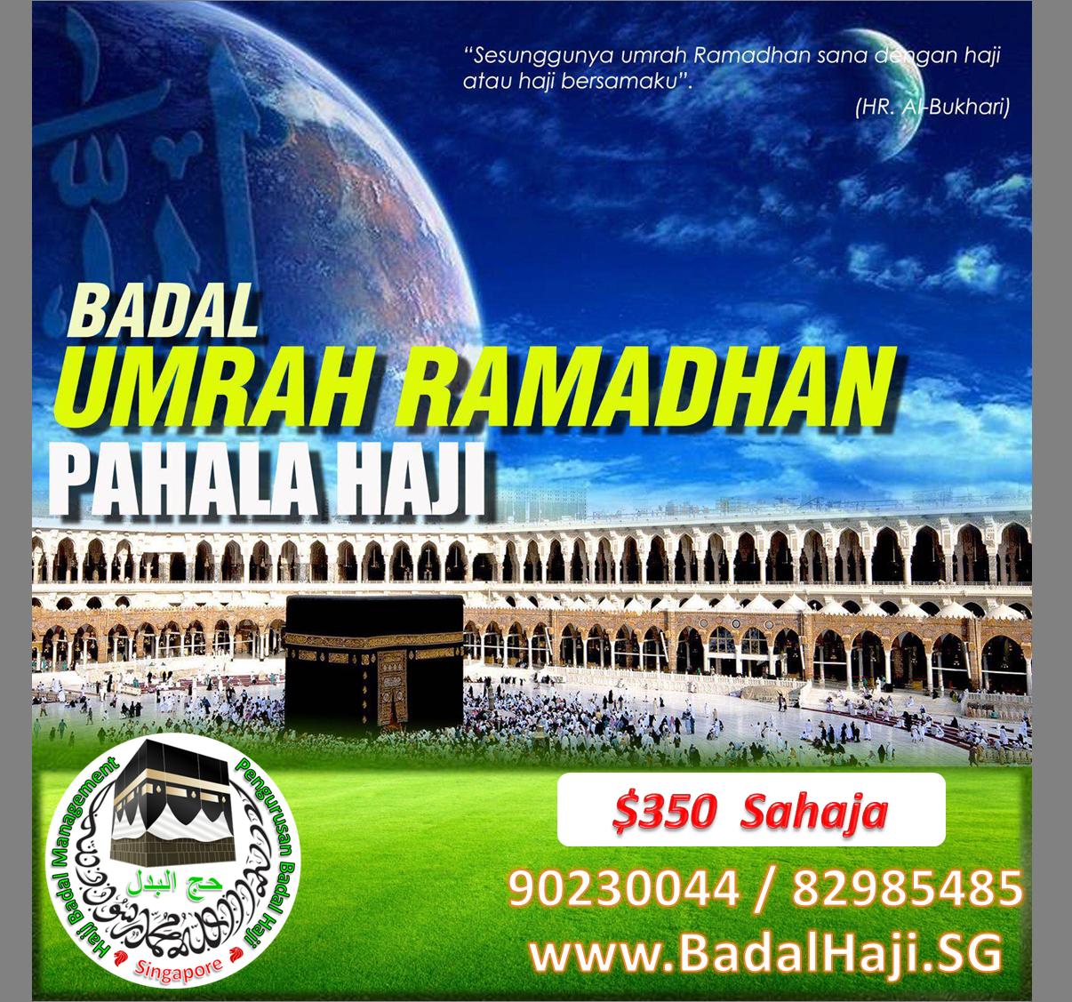 Badal Umrah Ramadan 2018