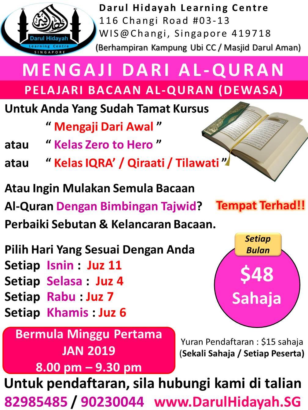 Darul Hidayah Poster Mengaji Dari Quran JAN 2019