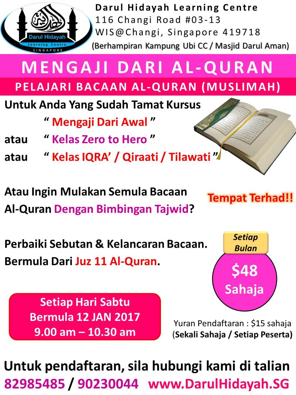 Darul Hidayah Poster Quran (MUSLIMAH)