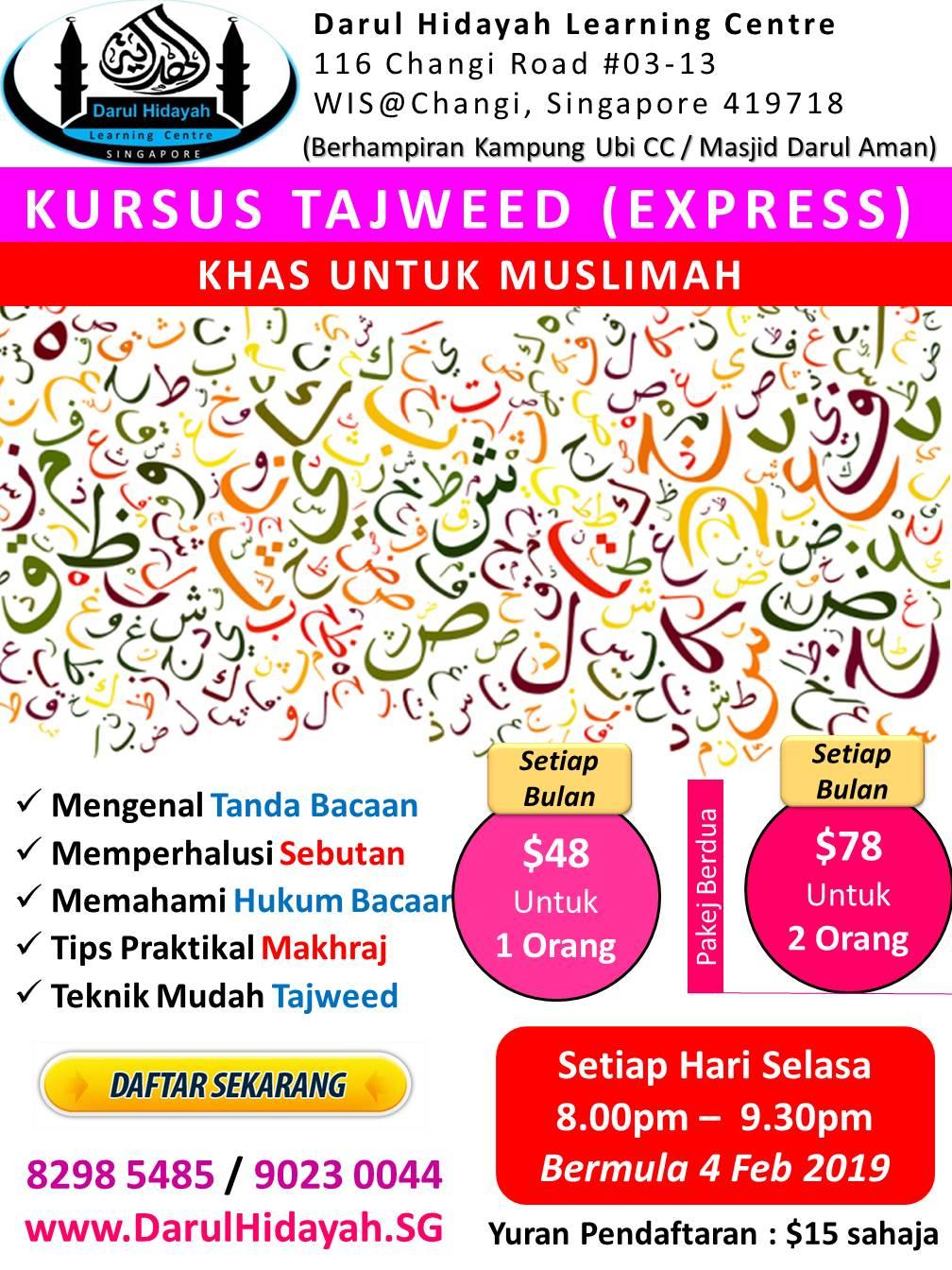 Darul Hidayah Kursus Tajweed Express (Feb 2019)