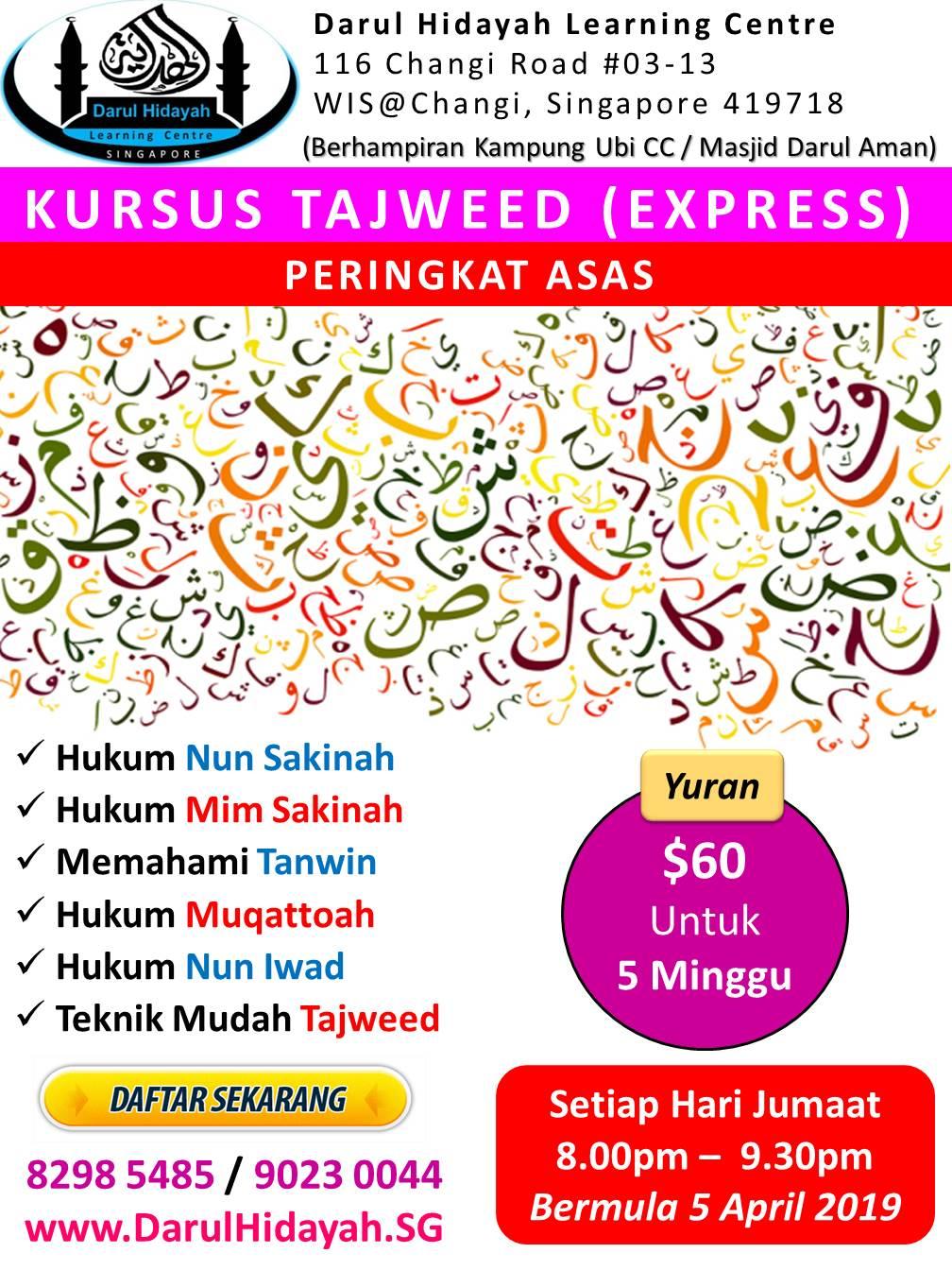 Darul Hidayah Poster Tajweed April 2019