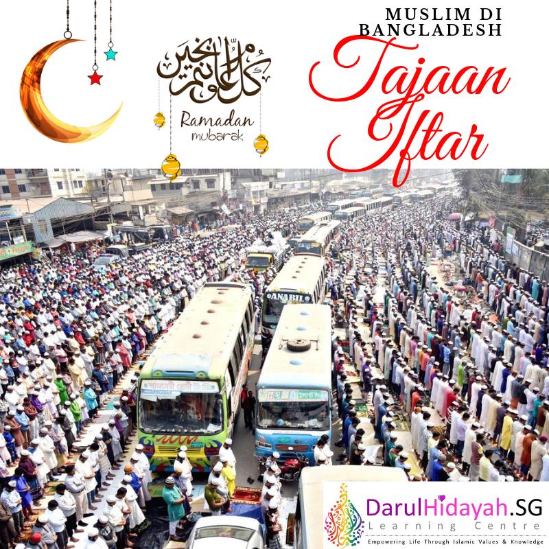Tajaan Iftar